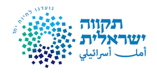 Israeli Hope Logo